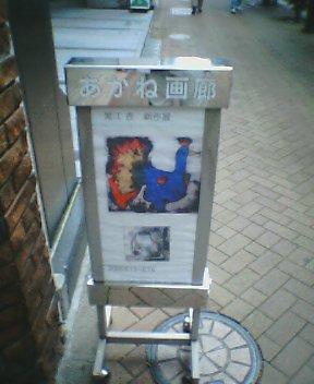20050618_1525_0000.jpg