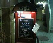 200602191901000.jpg