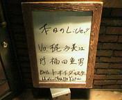 梶多美江。