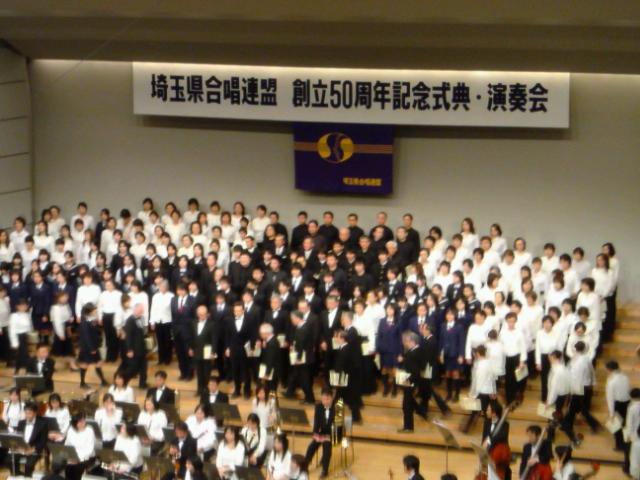 ¥3,980-リハ〜合唱鑑賞。