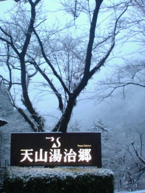 B面@鎌倉〜箱根〜小林正弘BIG BAND.