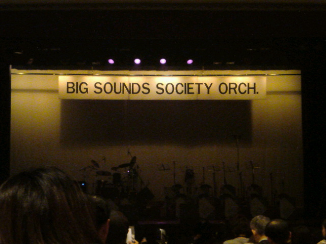 BIG SOUNDS SOCIETY ORCHESTRA Recital