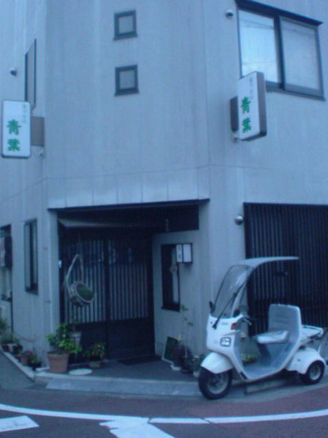 静岡〜浜松。
