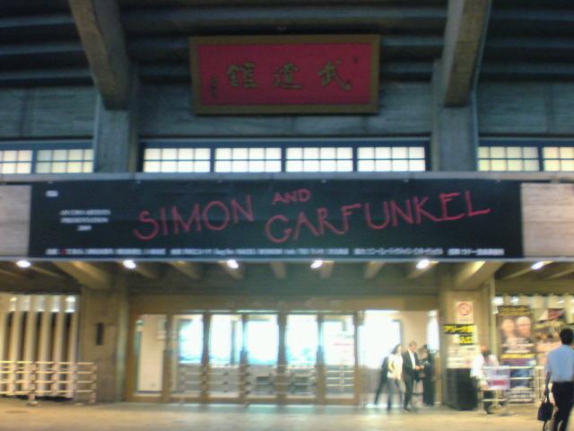 SIMON & GARFUNKEL!