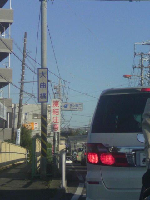 実走!中原街道は茅ヶ崎まで繋がっているのか?