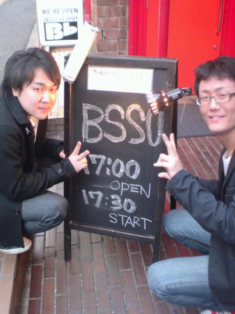 BSSO。