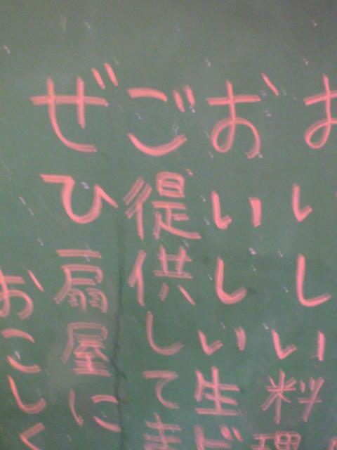 正しい日本語を使おうの会。