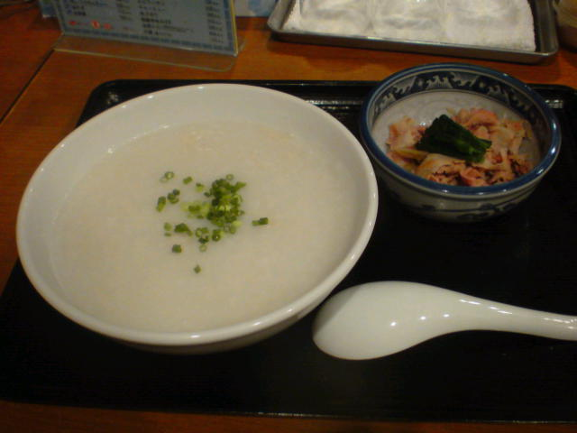 立石麺粥けんけん。