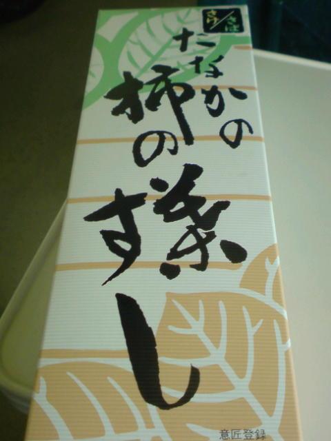 日帰り名古屋・福岡:ちょうどいい。