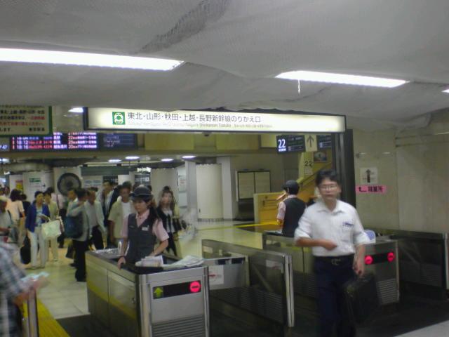 東京で新幹線乗り換えましたよ!