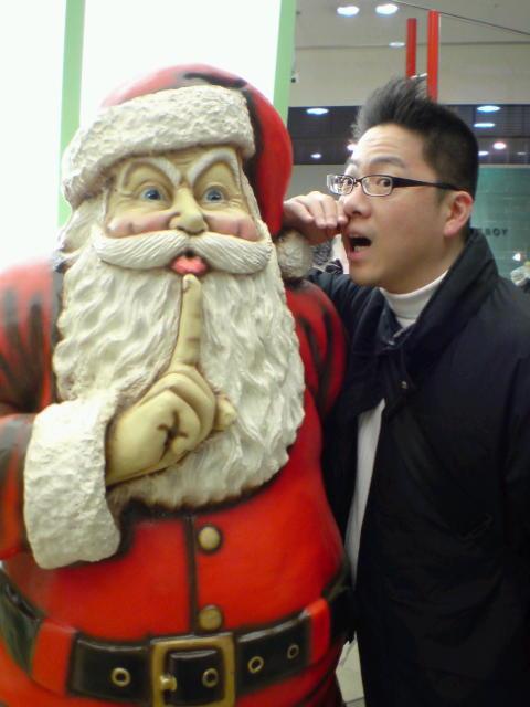 サンタクロースとマブダチだけど何かある?