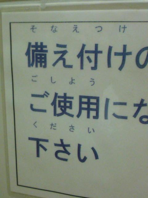 大阪人の気配り。