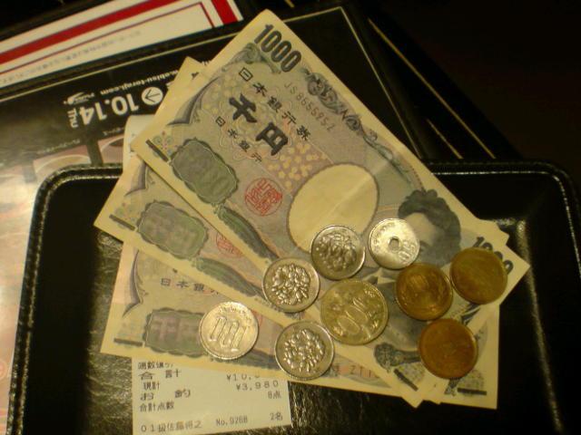 ¥3,980-(サンゼンキュウヒャクハチジュウエン)ライブまであと2日!