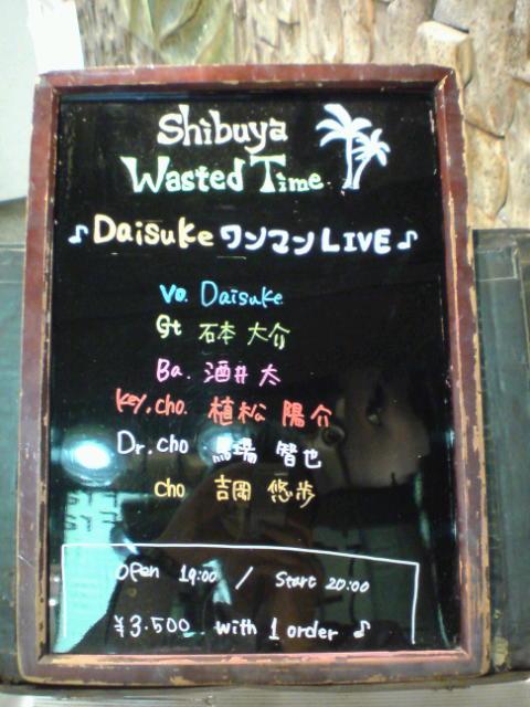 Daisukeワンマンライブ。