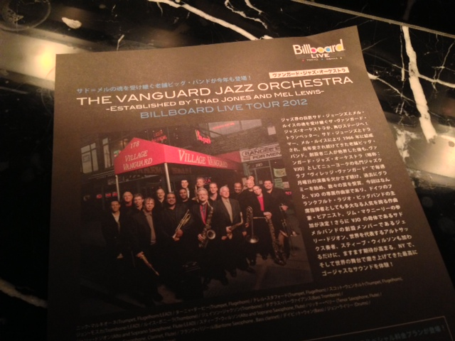 Vanguard Jazz Orchestra.